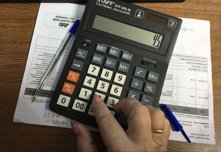 налог на недвижимость для пенсионеров
